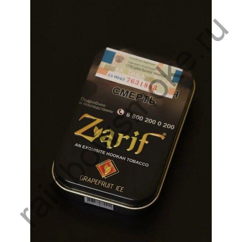 Zarif 1 кг - Grapefruit Ice (Грейпфрут Лед)