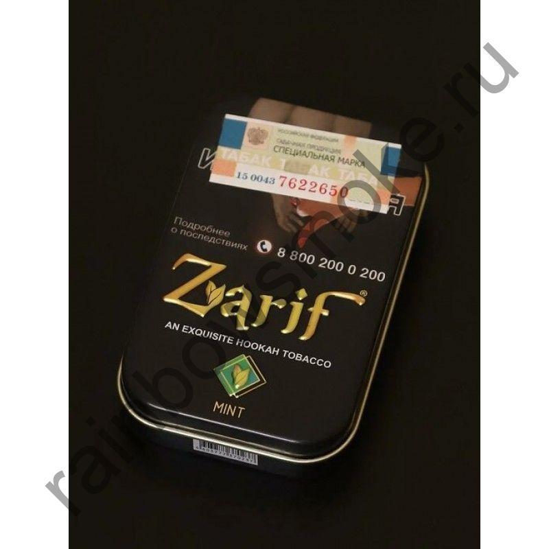 Zarif 1 кг - Mint (Мята)