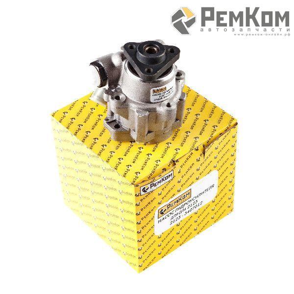 RK07007 * 2123-3407012 * Насос гидроусилителя для а/м 2123
