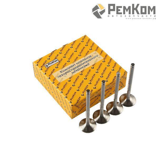 RK07050 * 7701475895 * Клапан для а/м LAR, Renault Logan выпускной (8 кл. дв., компл. 4 шт.)
