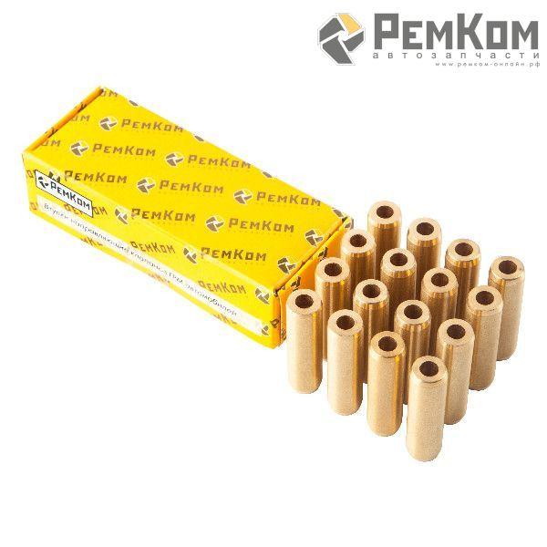 RK07062 * 7700109151 * Втулки направляющие клапанов для а/м LAR, Renault Logan латунные (16 кл. дв., компл. 16 шт.)