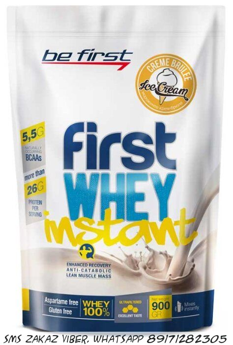 Протеин Be First First Whey Instant крем-брюле