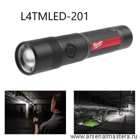 Фонарь светодиодный металлический с регулировкой фокуса поворотом, зарядка через USB MILWAUKEE L4TMLED-201 4933478114