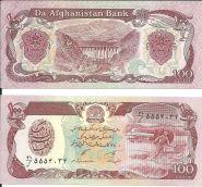 Афганистан - 100 Афгани 1991 UNC