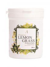 Herb Lemongrass  Modeling Mask /container 240гр PREMIUM Маска альгинатная для пробл.кожи