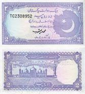 Пакистан 2 Рупии 1985 UNC