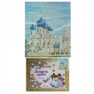 """Алмазная мозаика по номерам """"Церковь"""", 40х50 см (арт. 13292)"""
