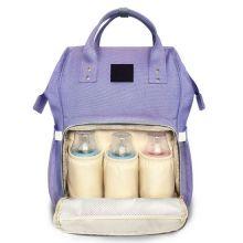 Сумка-рюкзак для мамы Mummy Bag, Сиреневый