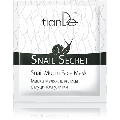 Маска-муляж для лица с муцином улитки Snail Secret