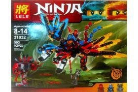 Конструктор Ninja Малая Кузница Драконов