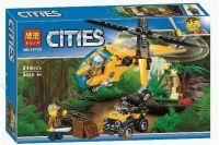 Конструктор City Вертолет Исследователей Джунглей