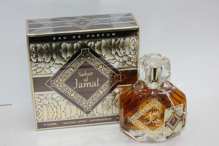 "Парфюмерная вода Khalis ""Saher Al Jamal"" pour Homme 100 ml"