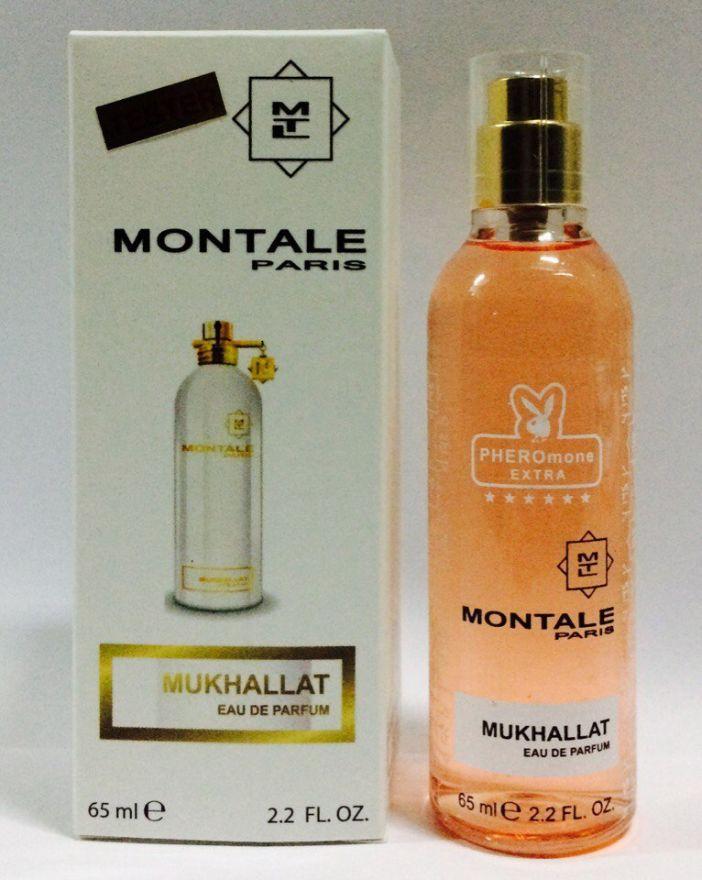 "Мини-парфюм с феромонами Montale ""Mukhallat"" унисекс (65мл)"