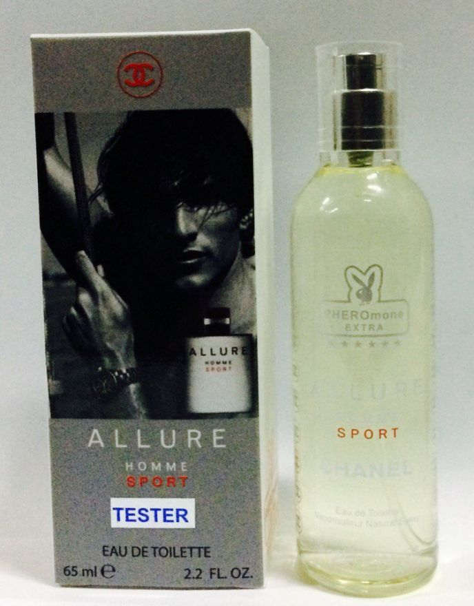 "Мини парфюм с феромонами Chanel ""Allure Homme Sport"" for man (65мл)"