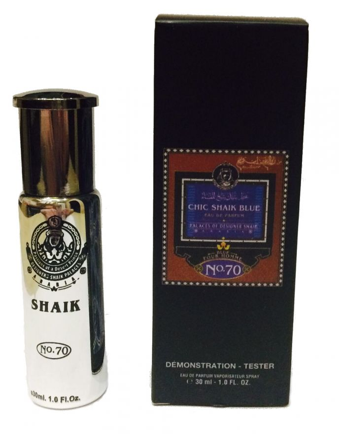 "Chic ""Shaik No 70"" 30ml"