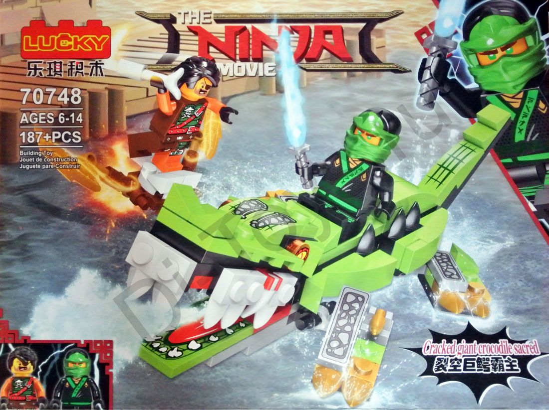 Конструктор Ninja The Movie Механический Дракон Зеленого Ниндзя