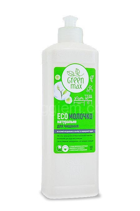 Экомолочко (натуральное для очищения) 500 мл Green Max