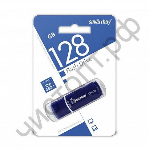 флэш-карта USB 3.0 Smartbuy 128GB Crown Blue (SB128GBCRW-Bl)