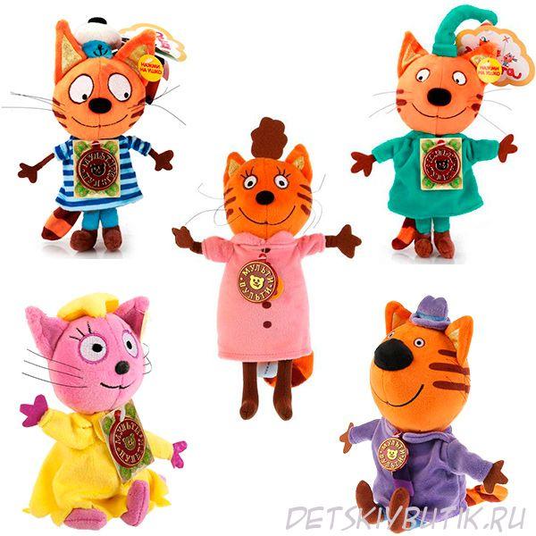 Мягкие игрушки из мультсериала «Три кота» – Компот, Коржик, Лапочка, мама Кошка, папа Кот