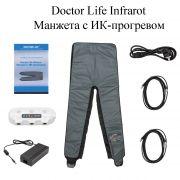 INFRAROT дополнительная опция с функцией инфракрасного прогрева к комбинезону Doctor Life www.sklad78.ru
