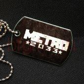 Жетон Изумрудный город Метро 2033