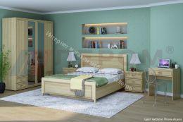 Спальня Карина  композиция - 6