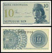 Индонезия - 10 Сен 1964 UNC