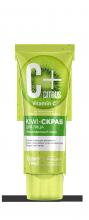 Kiwi-скраб для лица возрождающий серии «C+Citrus» с омолаживающим комплексом AntiagEnz 75мл