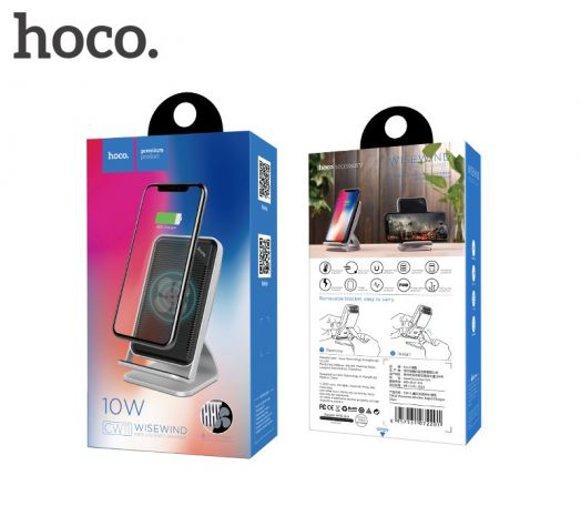 Беспроводное зарядное устройство HOCO CW11 Wisewind, серебристое