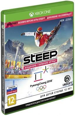 Игра Steep : Издание Зимние игры (Xbox One)