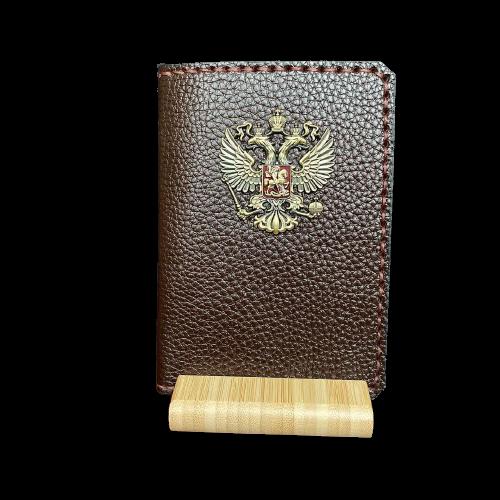 Кожаная обложка на паспорт с гербом РФ коричневая
