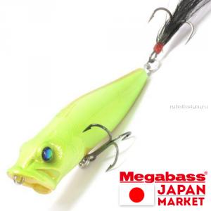 Воблер Megabass Pop-X 64 мм / 7 гр / цвет: Grasshopper (JP)