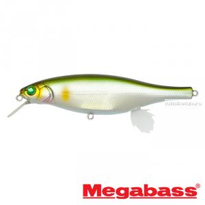 Воблер Megabass Vision 100 Miyabi 105мм / 17,4гр / Заглубление: 0,4 - 0,6 м / цвет: PM Kishu Ayu