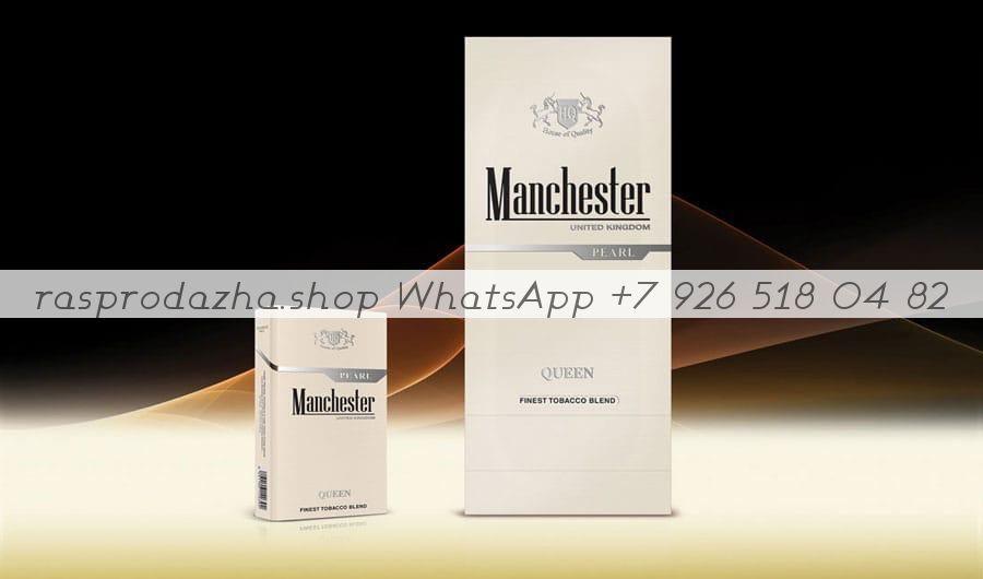Manchester Queen Pearl 1 коробка (50 блоков)