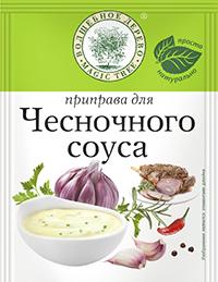 ВД Приправа для чесночного соуса 10г