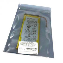 батарейка оригинал Motorola Moto G4, G4 Plus GA40