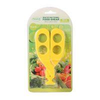 Многофункциональные ножницы для измельчения еды-5
