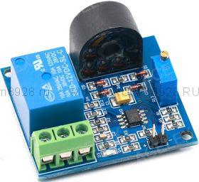 Мини реле контроля тока АС220в 5А