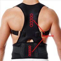 Магнитный корректор осанки Energizing Posture Support NY-10-3