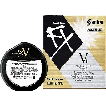 Глазные капли Sante FX V+ золото (новая упаковка)