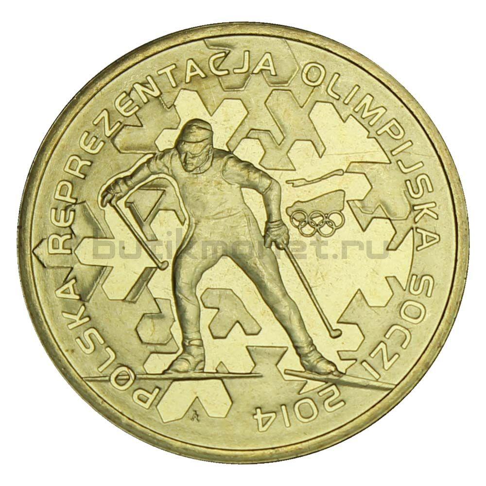 2 злотых 2014 Польша XXII Зимние Олимпийские игры в Сочи