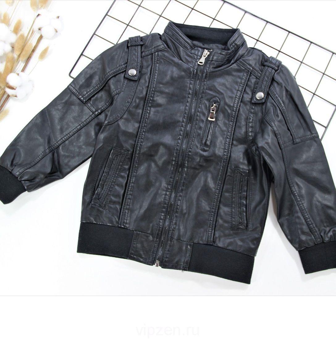 Крутые кожаные куртки