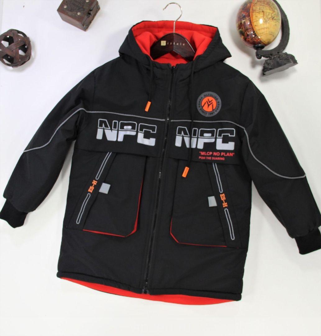 Бомбическая куртка для подростка