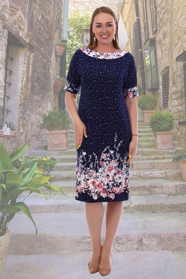 Платье Кворис [синий]