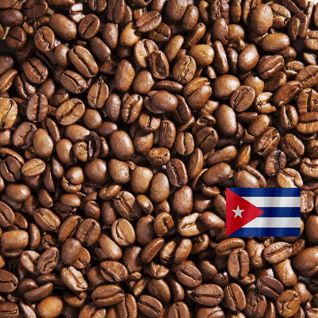 Куба Лавадо - Кофе в зёрнах