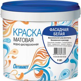 Краска Фасадная Оптимист F301 45кг Атмосферостойкая, Матовая, Водно-Дисперсионная