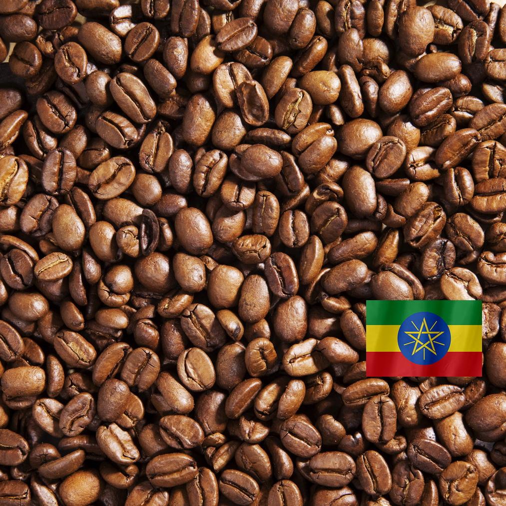 Эфиопия Харрар - Кофе в зернах