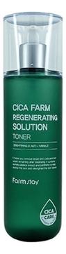 Farm Stay Восстанавливающий тонер для лица Cica Farm Regenerating Solution Toner 200мл