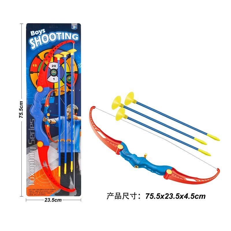 Детский лук со стрелами липучками