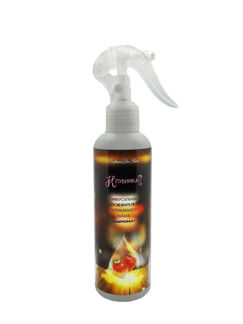 """Клубника - Framboise"", ароматизатор спрей, пластиковый флакон 200 мл"